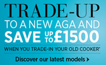 AGA Trade Up Offer